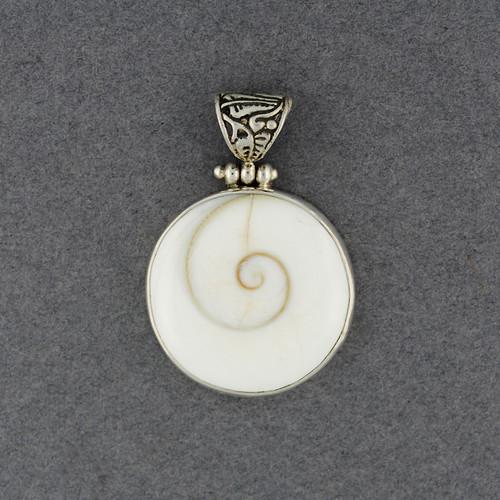 Shiva's Eye Ornate Bail Pendant