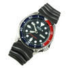 Seiko SKX009K1 Automatic Watch