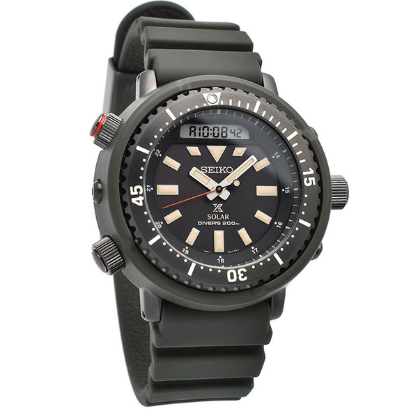 Seiko SBEQ009 Divers 200m Watch