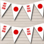 Japanese Flag Japan Personalized Birthday Party Bunting Flag Banner