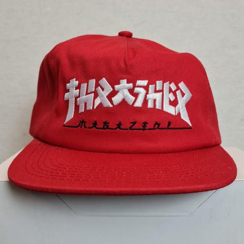 Thrasher Godzilla Snapback Hat - Red