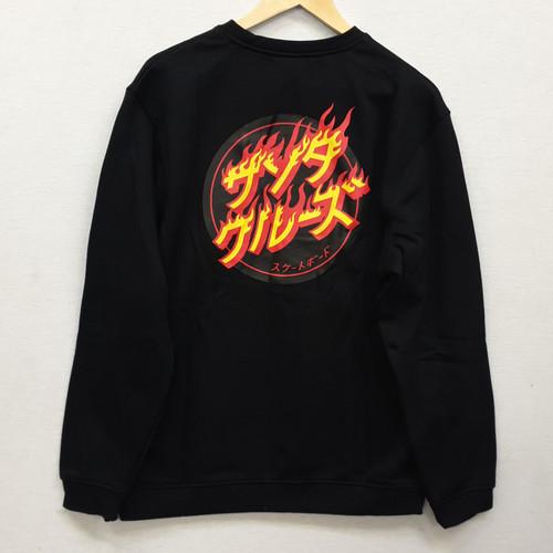 Santa Cruz Skateboards Flaming Japanese Dot Crew Sweatshirt - Black