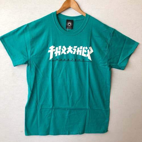 Thrasher Skateboard Magazine Godzilla Tee - Green