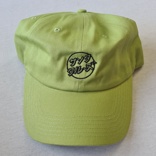 Santa Cruz Skateboards Japanese Logo Strapback Hat - Green