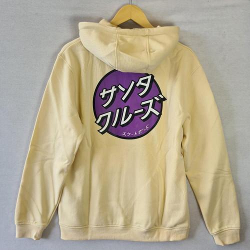 Santa Cruz Japanese Dot Hoodie - Yellow