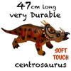 Dinosaur Jumbo Group , Sensory Soft Touch Set of 5