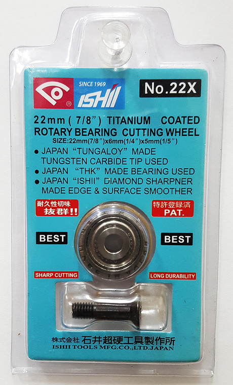 22X Titanium Cutter Wheels