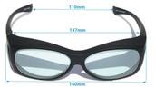 LG-024H Holmium Laser Glasses Dimensions