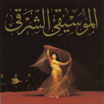 Music for the Oriental Dance - Aisha Ali Field Recordings ~ Belly Dance Music CD