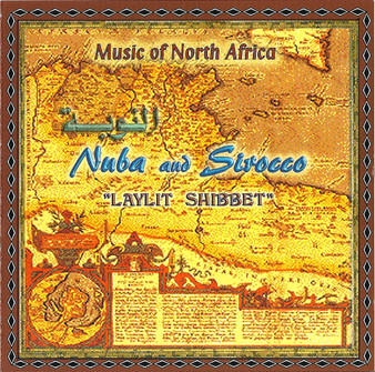 Laylit Shibbet ~ Nuba and Sirocco ~ Belly Dance Music CD