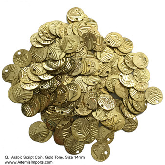 Coins for Belly Dance / Tribal Costuming - Arabic Script Coin, 14mm in Gold Tone.