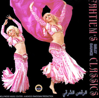Fahtiem - Fahtiem's Belly Dance Classics ~ Belly Dance Music CD