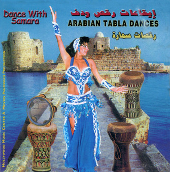 Dance with Samara - Arabian Tabla (Drum) Dance Solos for Belly Dance