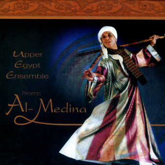 Al-Medina - The Upper Egypt Ensemble