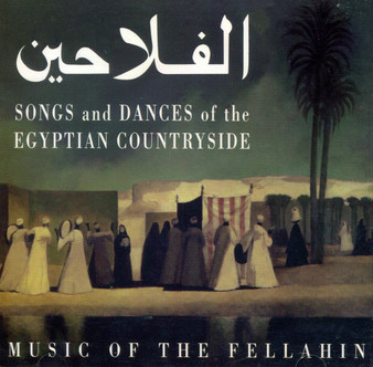 Music of the Fellahin - Aisha Ali - Belly Dance Music