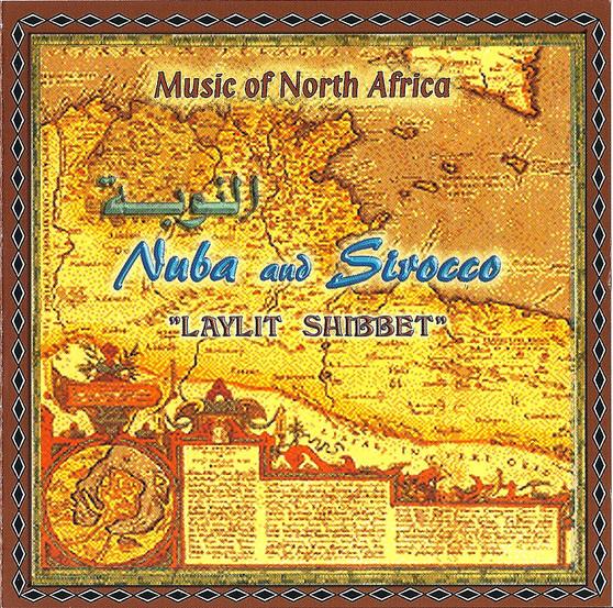 Laylit Shibbet ~ Nuba and Sirocco ~ Belly Dance Music CD