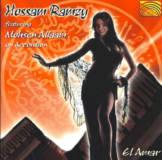 El Amar by Hossam Ramzy featuring Mohsen Allaam on Accordion ~ Belly Dance Music CD