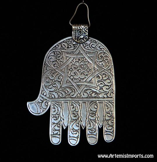 Hand of Fatima / Hamsa ~ Large Engraved