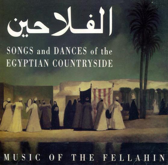 Music of the Fellahin - Aisha Ali - Belly Dance Music