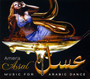 Amera - Asal - Music for Arabic Dance