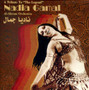 """A Tribute to """"The Legend"""" Nadia Gamal - Al-Ahram Orchestra - Belly Dance Music"""