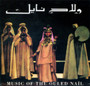 Music of the Ouled Naïl - Belly Dance Music