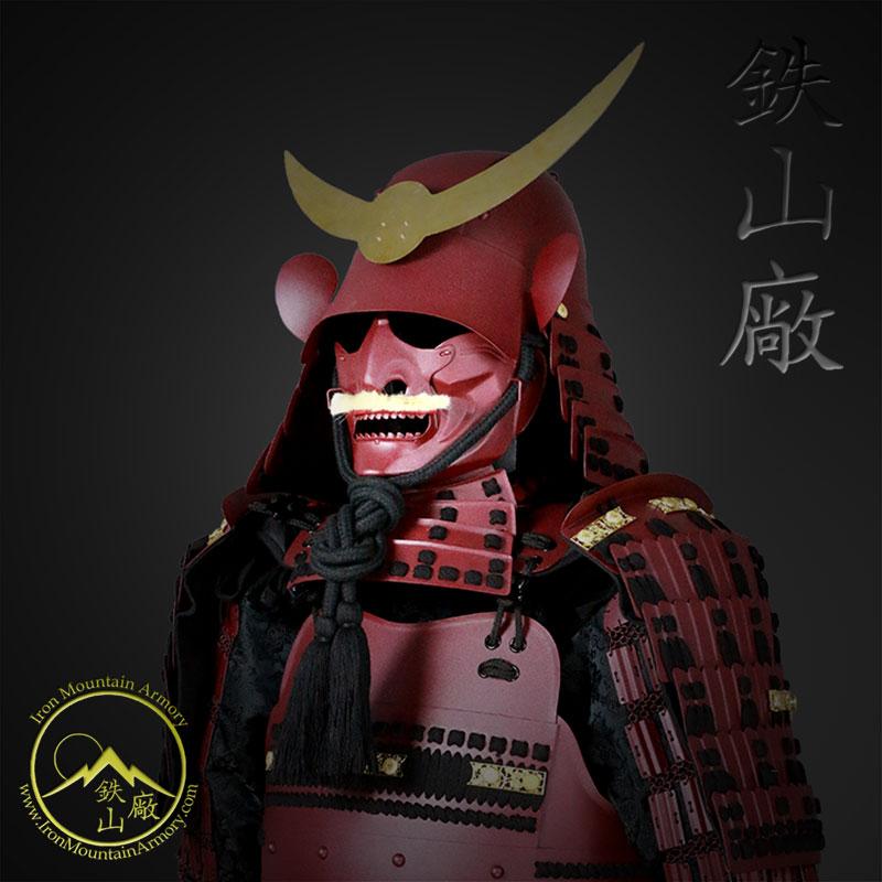 g22-arima-clan-gashira-samurai-armor-by-iron-mountain-armory.jpg