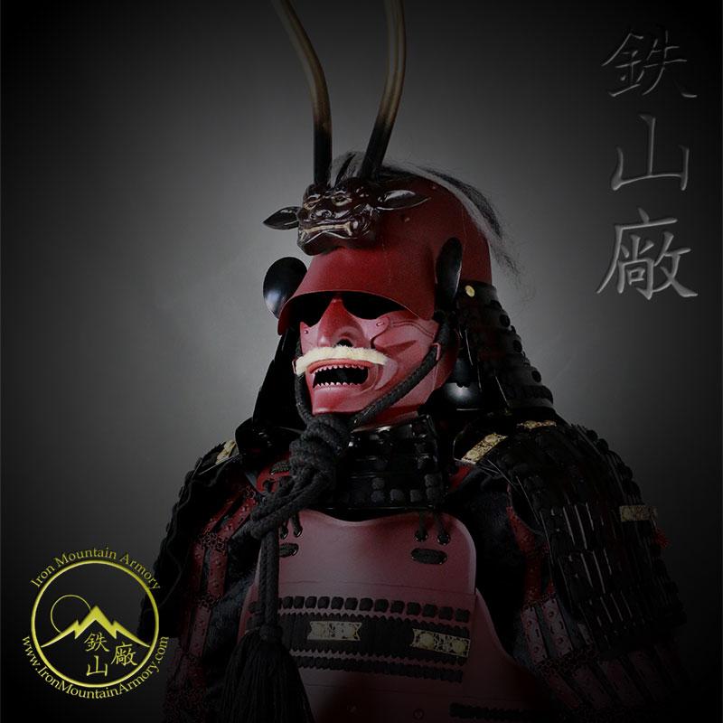 g27-mori-clan-gashira-samurai-armor-by-iron-mountain-armory.jpg