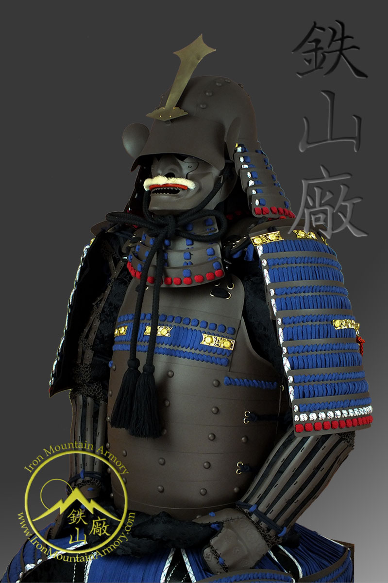 g31-06-bs-okegawa-ni-ban-gashira-samurai-armor.jpg