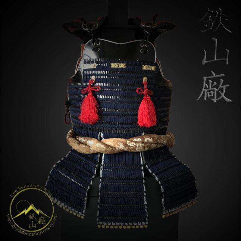 gashira-odoshi-scale-okegawa-do.jpg