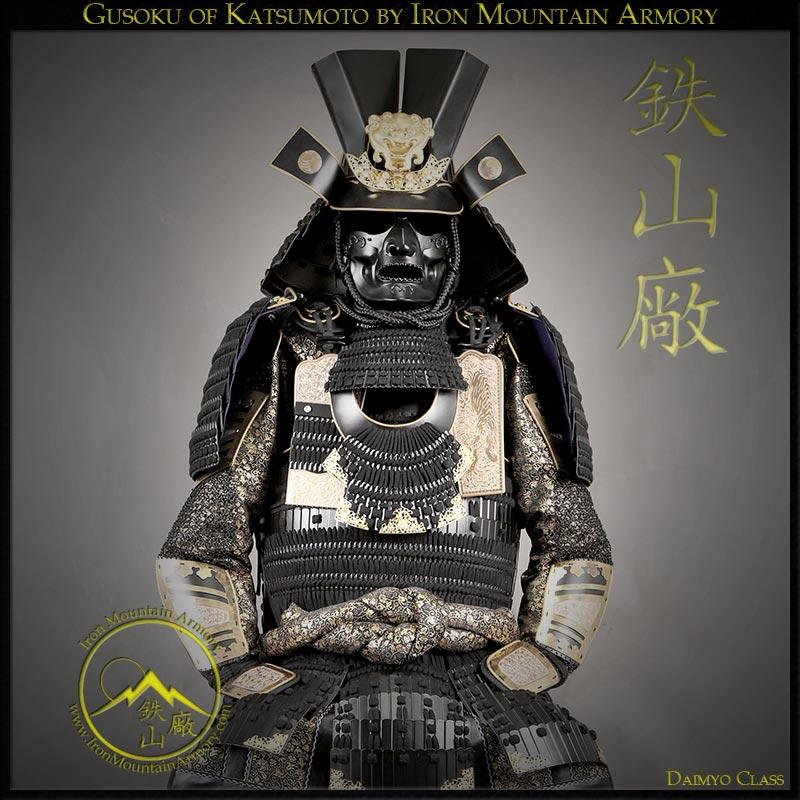 gusoku-of-katsumoto-06-by-iron-mountain-armory.jpg