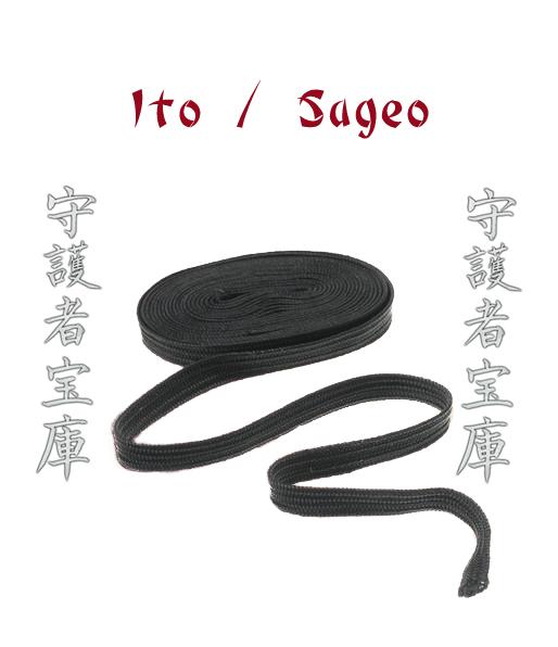 ito-sageo-logo.jpg
