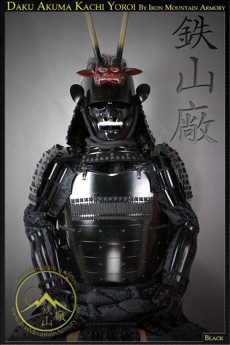 k21-06-daku-akuma-samurai-armor-by-iron-mountain-armory.jpg