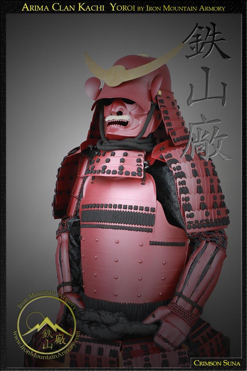 k22-07-cs-arima-clan-kachi-samurai-armor-2.jpg