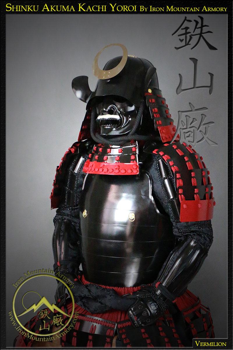 k24-07-nimaido-samurai-armor-by-iron-mountain-armory.jpg
