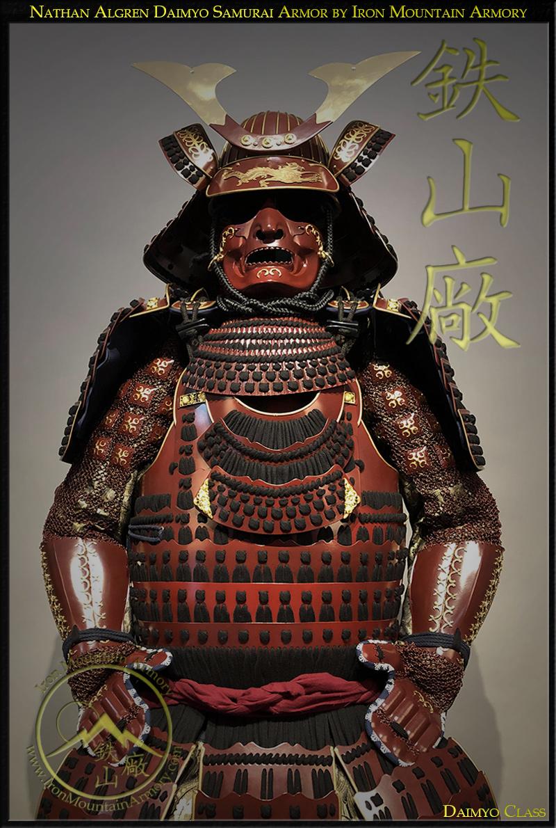 nathan-algren-daimyo-samurai-armor-06d-by-iron-mountain-armory.jpg