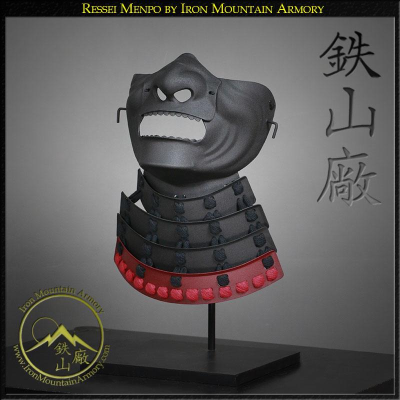 ressei-menpo-by-iron-mountain-armory.jpg
