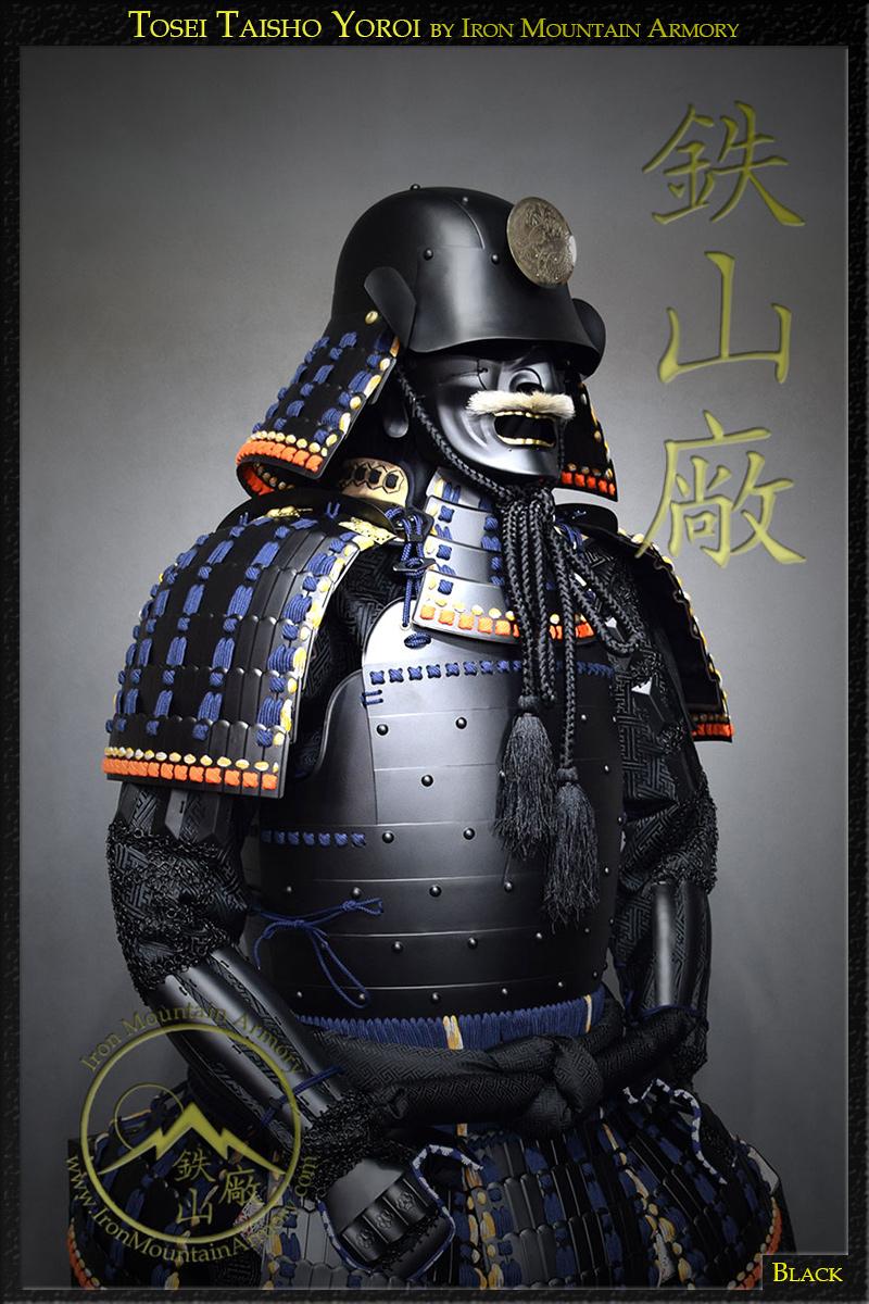 t18-07-tosei-taisho-yoroi-by-iron-mountain-armory.jpg
