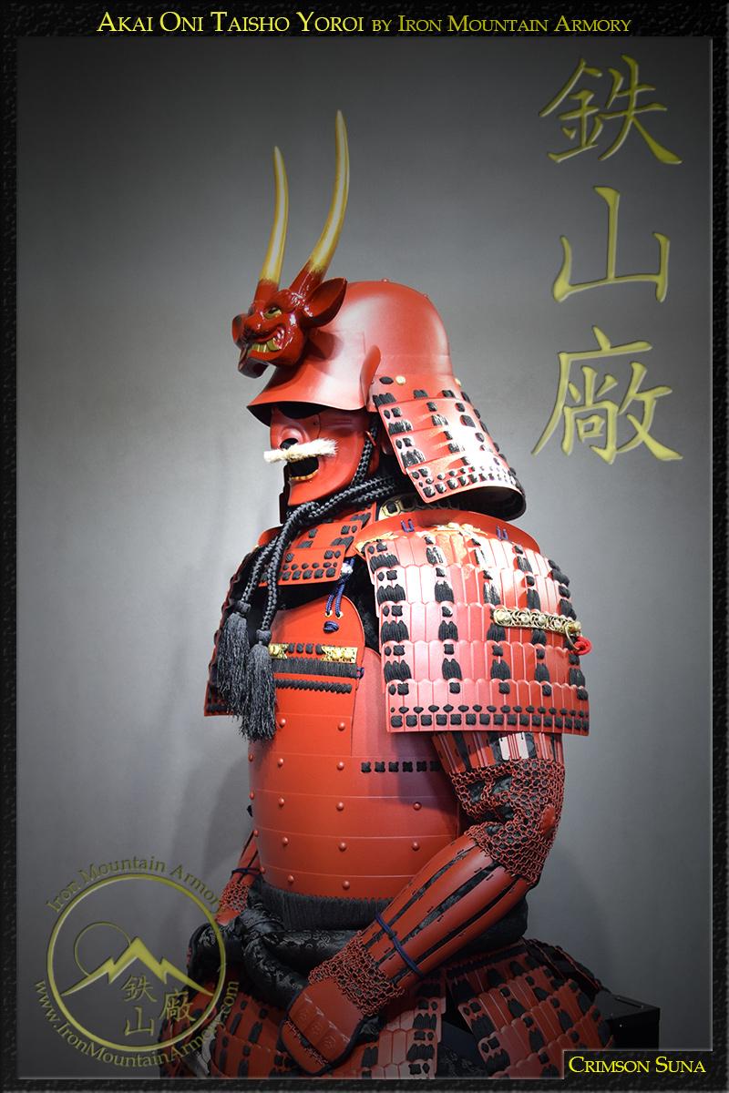 t26-07-akai-oni-taisho-yoroi.jpg