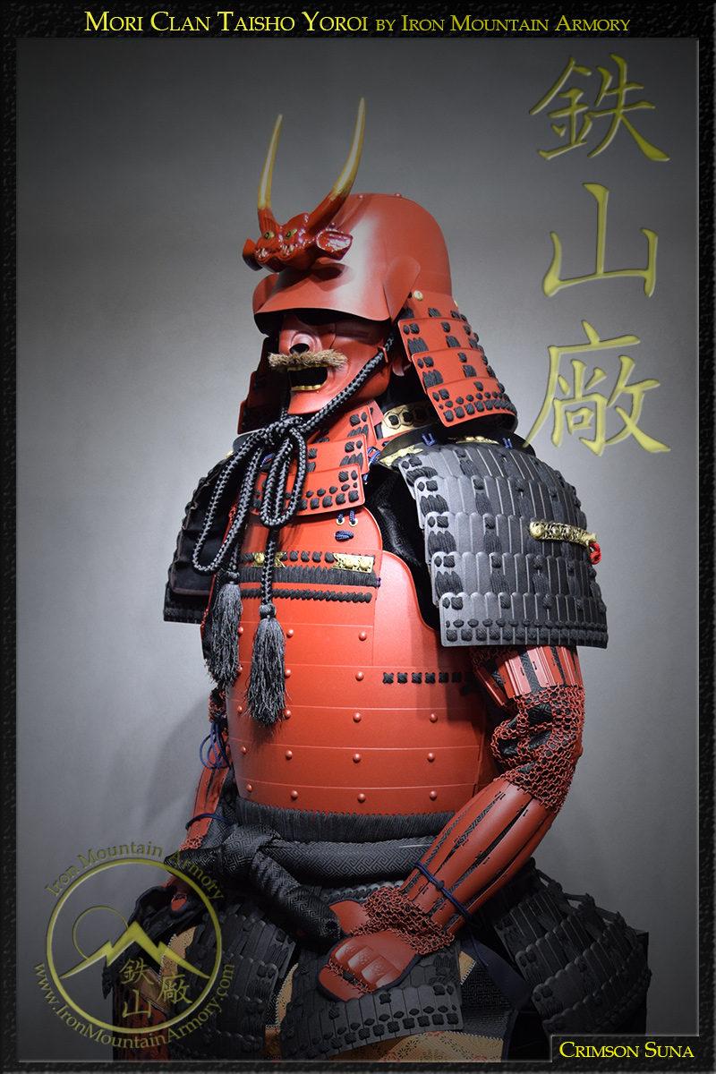 t27-07-mori-clan-yoroi-by-iron-mountain-armory-800x1200.jpg