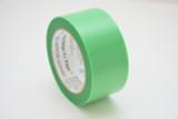 Nichigo G-Tape 4PN1009GR1  1009GR/CL Multi-Purpose Masking, Hard Surface Protection, and Repair Tape