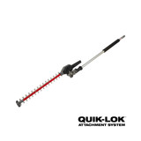Milwaukee 49-16-2719 M18 FUEL QUIK-LOK Articulating Hedge Trimmer Attachment