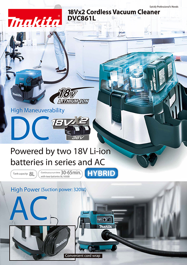 Makita DVC861LZ  Cordless Vacuum Cleaner (2x18V LXT Li-Ion)
