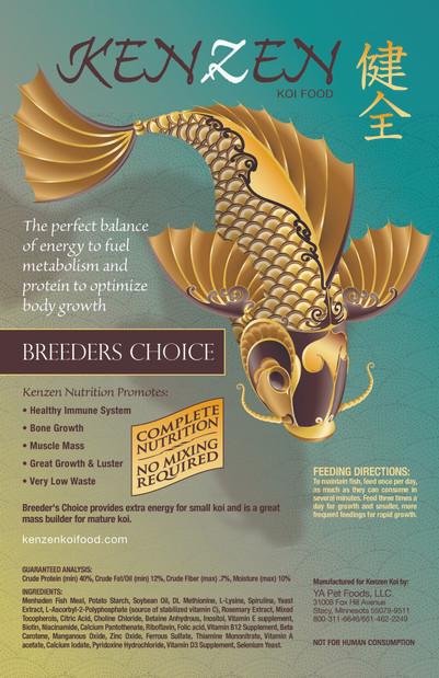 Kenzen Breeders Choice Koi Food