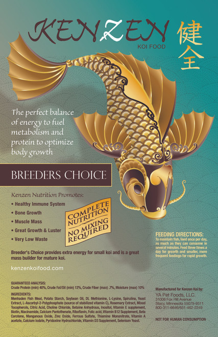 Kenzen Breeders Choice Koi Food