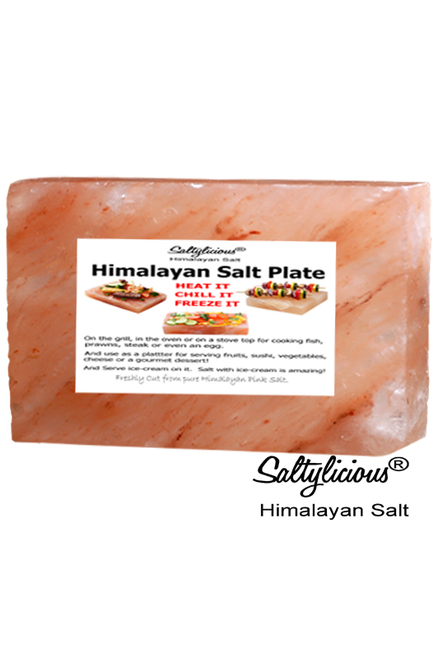 Himalayan Barbeque Plate Rectangular