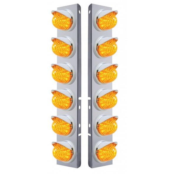 Peterbilt 379 389 Front Air Cleaner Light Bar With Amber Lens & Visors
