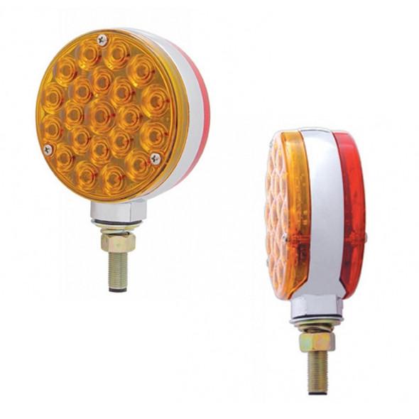 21 LED Double Face Turn Signal Light  Amber Bubble Lens