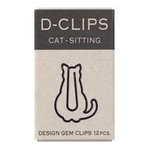 Midori D-Clip, Cat Paper Clips, Cat Sitting, 12pcs, Black
