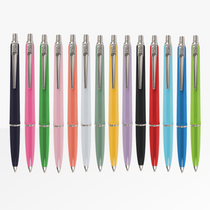 Collection of Ballograf Ballpoint Pens - all colours